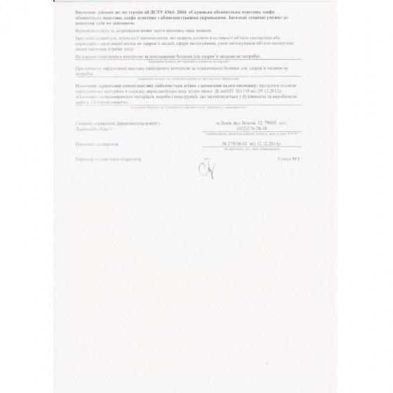 Скринька поштова на 6 квартир (ЯП-06М сіра)