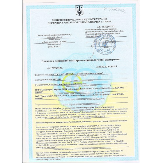 Шкафы для одежды с перегородкой ШОМ-П 4/160
