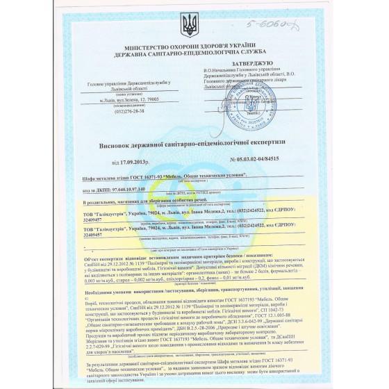 Шкафы для одежды с перегородкой ШОМ-П 5/200