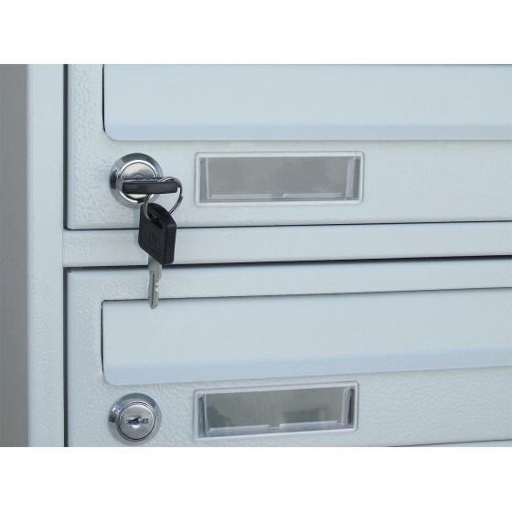 Секционный почтовый ящик ЯП-Е - замок с двумя ключами