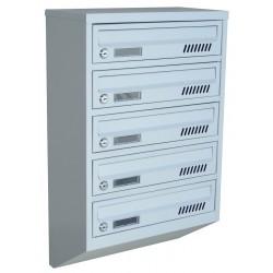 Ящик поштовий 5 секційний від виробника (ЯП-05Е)