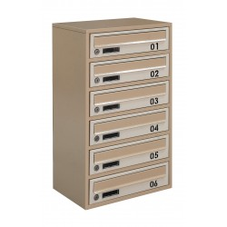 Многоквартирные почтовые ящики E2-B бежевые