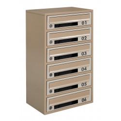 Многоквартирные почтовые ящики E2-D бежевые