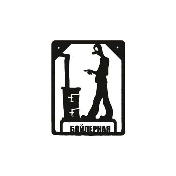 Табличка на двері ТД-4