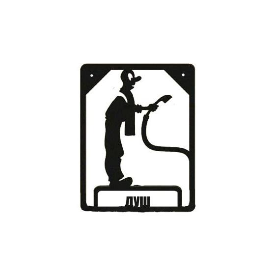 Табличка на двері ТД-7