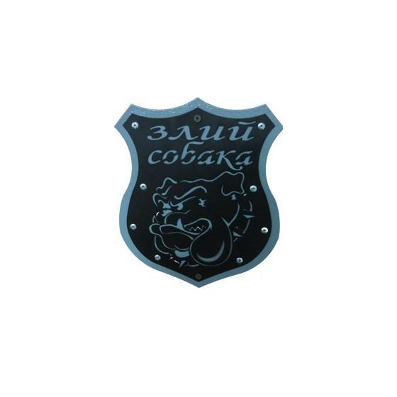Медальон М-7 (300х200х0,8 мм)