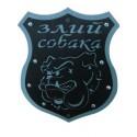 Медальйон М-7 (300х200х0,8 мм)